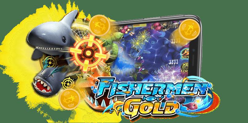 เกมส์ยิงปลา Sa Gaming ทางเข้า สนุก ตื่นเต้น เร้าใจ UFABET