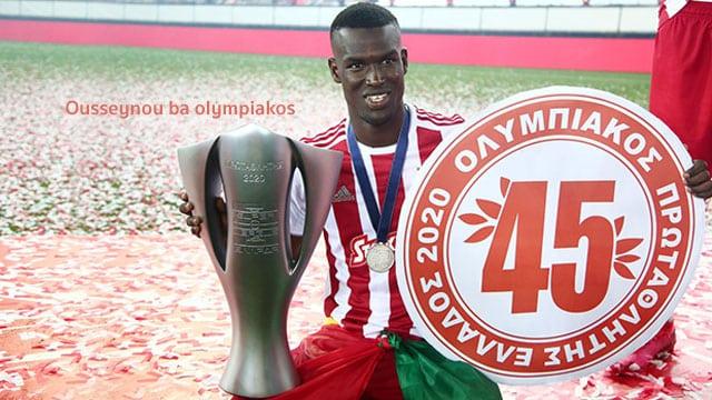 Ousseynou ba olympiakos ปราการหลัง เป้าหมาย